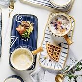早餐盤日式一人食陶瓷碗盤子把手碗甜品碗西餐盤餐具套裝【愛物及屋】