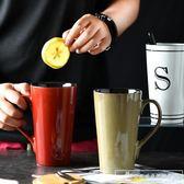 歐式創意陶瓷杯子簡約大容量辦公室情侶水杯家用純色馬克杯帶蓋勺『韓女王』