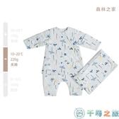 分腿寶寶防踢被子純棉嬰兒睡袋新生嬰幼兒童【千尋之旅】