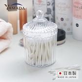 【日本山田YAMADA】日製晶透棉花棒小物收納罐單一規格