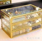 首飾盒飾品耳環收納盒子手表耳釘托盤歐式玻璃整理盒 QX712『愛尚生活館』