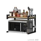 廚房微波爐置物架簡約2層家用收納架雙層烤箱架子電飯煲儲物調料-完美
