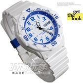 MRW-200HC-7B2 卡西歐 CASIO 指針錶 地中海藍白配色 白面 數字時刻 白色橡膠 47mm 男錶 MRW-200HC-7B2VDF
