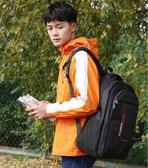 雙肩包男士背包大學生大容量旅行電腦女時尚潮流高中初中學生書包 潮流時