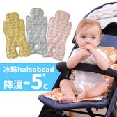 韓國嬰兒冰珠墊子推車冰墊 多功能全棉紗布兒童安全座椅墊 88329