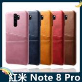 Xiaomi 小米 紅米機 Note 8 Pro 熱定型手機殼 真皮硬殼 高檔荔枝紋 雙插卡 保護套 手機套 背殼 外殼