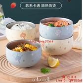 不銹鋼碗食品級兒童卡通可愛米飯碗防摔防燙餐具單個【齊心88】