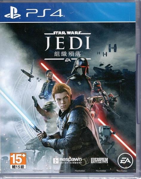 PS4遊戲 星際大戰 絕地 組織殞落 Star Wars Jedi: Fallen Order中文亞版【玩樂小熊】