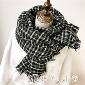 港風毛邊格子圍巾女冬季保暖長款學生圍脖韓版百搭休閒兩用大披肩 潔思米