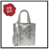巴黎世家銀色直式兩用包513988全新商品
