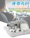 【萌萌達竹炭墊】汽車用空氣淨化竹炭包裝飾擺件 仿真貓狗活性碳