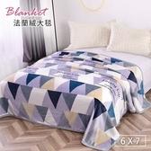 【BELLE VIE】繽紛系列多功能保暖超大尺寸蓋毯-格菱光彩