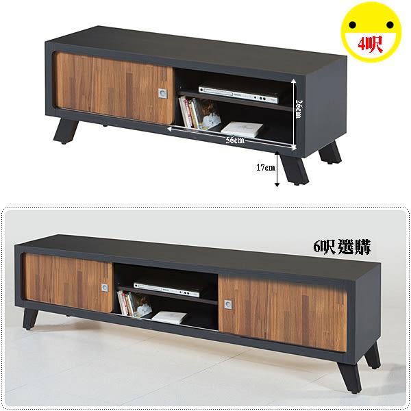 【水晶晶家具】安琪拉4 尺木心板集層雙色推門長櫃(上圖) JF8221-3