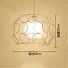 北歐時尚餐廳圓形單頭小吊燈美發店創意現代餐桌單個裝飾網咖吊燈 亞斯藍