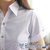 職業裝 新款短袖襯衫女職業裝藍色條紋半袖襯衣工裝長袖銀行白領修身通勤 快速出貨