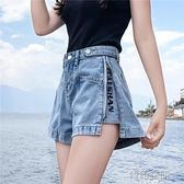 牛仔短褲女夏寬鬆2021新款闊腿時尚網紅ins超火薄款直筒高腰顯瘦