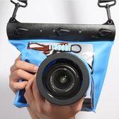 特比樂GQ518M/L20米單反相機防水袋潛水罩相機通用水下拍照可調焦
