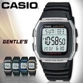 CASIO手錶專賣店 卡西歐  W-96H-1A 男錶 數字型 電子錶 弧形鏡面防水50米 LED照明 橡膠錶帶