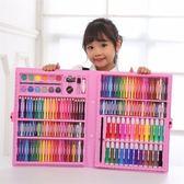 畫畫工具套裝小學生水彩筆兒童繪畫工具禮盒美術學習用品畫筆套裝【店慶8折促銷】