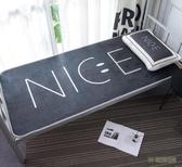 大學生宿舍冰絲涼席 0.9m單人寢室可水洗軟席1.2米卡通席子可折疊wl4571【3C環球】