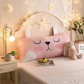 抱枕床頭板靠墊大靠背軟包臥室卡通枕頭可愛公主床上抱枕少女簡約靠枕LX 貝兒鞋櫃