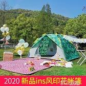 探險者全自動帳篷戶外兒童室內防暴雨加厚防雨單雙人野營野外露營好樂匯