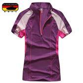 [德國豹式] 男女彈力夏薄款速乾衣立領短袖排汗衣T恤/T17002B/女/紫色/健身旅行運動自行車**預購