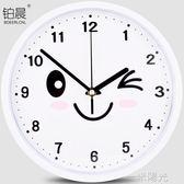 鉑晨靜音掛鐘客廳圓形創意時鐘掛錶簡約現代家庭時尚可mWdEljN66PWD 一米陽光
