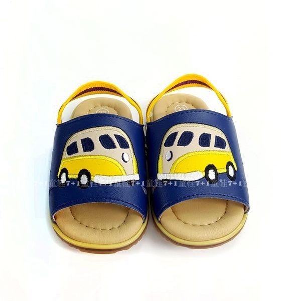 可愛汽車 後綁帶學步拖鞋《7+1童鞋》C044藍色