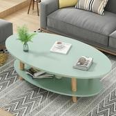 邊桌 茶幾迷你圓桌北歐家用小戶型邊桌陽臺簡約現代沙發邊幾創意小 晶彩LX