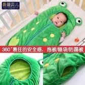 嬰兒睡袋兒童秋冬款加厚抱被初生寶寶防驚跳四季通用防踢被子神器