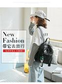雙肩包後背包女正韓新品全館免運 百搭時尚潮流休閒軟皮簡約大容量旅行背包