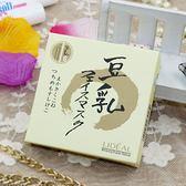 LIDEAL 豆乳粉餅 3色 附粉撲【B000126】