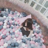 海洋球 海洋球網紅海洋球馬卡龍粉色白色波波球池房間裝飾室內游戲圍欄彩色玩具RM