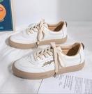 小白鞋 小白鞋女春季女鞋新款ins潮百搭爆款休閒板鞋2021春季平底【快速出貨八折搶購】