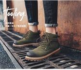 馬丁靴男冬季新款男士英倫休閒短靴潮流工裝靴百搭高筒加絨男靴子
