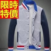 棒球外套男夾克-保暖棉質休閒典型街頭龐克風新款隨意2色59h49[巴黎精品]