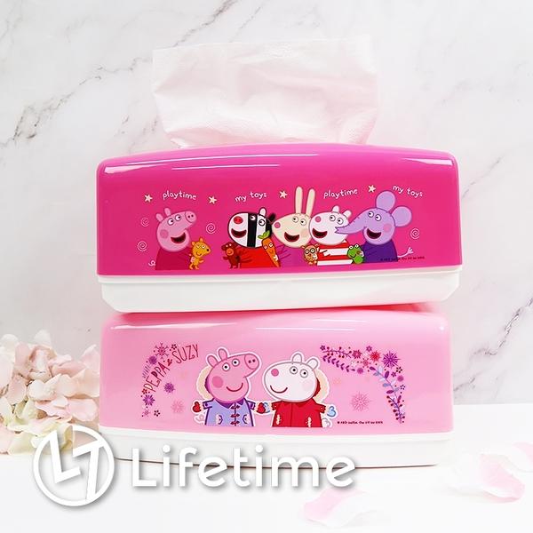 ﹝佩佩豬塑膠面紙盒﹞正版 衛生紙盒 面紙套 收納盒 置物盒 佩佩豬〖LifeTime一生流行館〗
