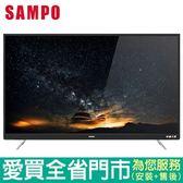 (全新福利品)SAMPO聲寶43型新轟天雷液晶顯示器_含視訊盒EM-43KT18A含配送到府+標準安裝【愛買】