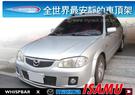 ∥MyRack∥WHISPBAR FLUSH BAR Mazda ISAMU  專用車頂架∥全世界最安靜的車頂架 行李架 橫桿∥