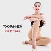 絲襪700D-中厚保暖加絨踩腳彈力內搭褲3色73nu19【時尚巴黎】