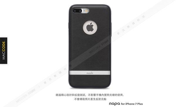 Moshi Napa iPhone 8 Plus / 7 Plus (5.5吋) 專用 防摔 皮革材質 保護殼 公司貨