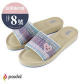 8號-超零碼Paidal 彩紅一片式膨膨氣墊美型厚底拖鞋涼鞋