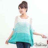 Victoria 空花線衫上衣-女-淺綠-V65019