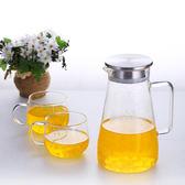 玻璃水壺耐熱茶壺涼水壺水杯果汁紮壺大容量冷水壺可直燒 限時八八折最後三天