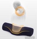 枕頭護頸椎單人助睡眠睡覺專用護頸枕圓柱長條病人修復床上頸椎枕 快速出貨YJT