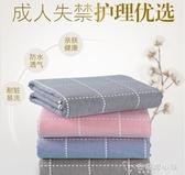 老人用隔尿墊防水墊子床上可洗成人護理墊老年人床墊水洗純棉大號ATF 安妮塔小鋪
