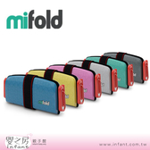 【嬰之房】mifold 隨身安全座椅