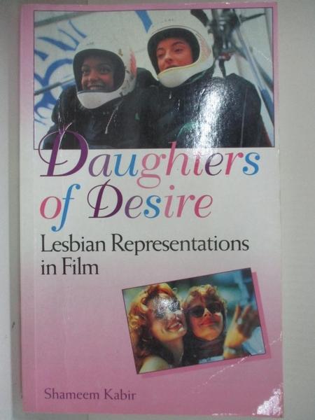 【書寶二手書T5/原文小說_BC8】Daughters of Desire_Shameem Kabir