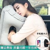 午睡枕飛機睡覺神器旅行必備坐火車充氣趴睡枕頭午睡辦公室出差JOYTOUR 萬聖節狂歡